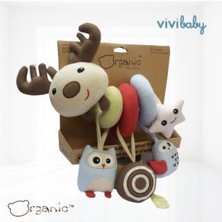 【Oragnic】有機棉麋鹿推車環繞玩具(麋鹿)