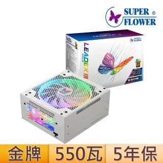 【SUPERFLOWER 振華】LEADEX III ARGB Gold 550W(主板ARGB/550瓦/金牌全模組/5年保固)