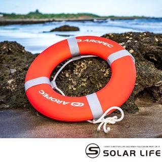 【索樂生活】AROPEC 可換式繩索救生圈(船用救生圈EVA實心游泳圈免充氣發泡綿安全浮力救生圈附更換式繩索)