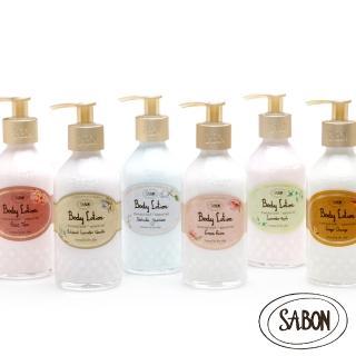 【SABON】身體乳液200ml 玻璃圓瓶(香味任選)