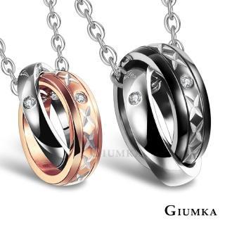【GIUMKA】幸福守候雙圈雙環短項鍊男女情侶白鋼對鍊紀念生日送禮推薦黑/玫/藍單鍊MN05082(3色任選)