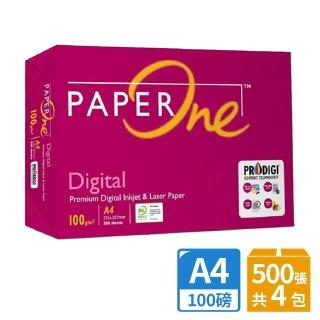 【PAPER ONE】Digital 雷射/噴墨影印紙A4 100G 4包/箱