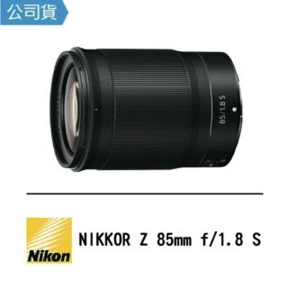 【Nikon 尼康】NIKKOR Z 85mm F1.8 S(公司貨)