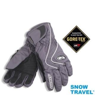 【SNOW TRAVEL】AR-42 GORE-TEX 德國100%防水透氣保暖手套(防水/透氣/保暖/騎行/滑雪)