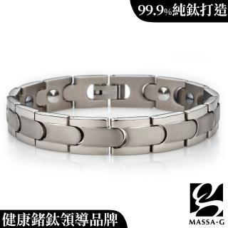 【MASSA-G】唯我獨尊純鈦能量手環