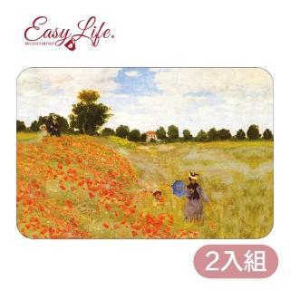 【Easy Life】義大利餐墊2入組-罌粟花田 莫內(餐桌佈置)