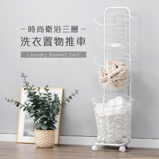 【樂嫚妮】三籃分類收納車附輪 衣物收納 雜物收納(洗衣籃 垃圾桶 收納籃)