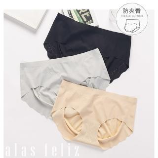 【alas】無痕內褲 升級裸感防夾臀冰絲低腰三角女性內褲 M-XL(隨機色 6件組)