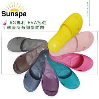 【SUN SPA】台灣製 5代專利 適拇指外翻 扁平族 寬厚腳 海豚寬口 EVA拖鞋 5入(防滑無毒室內室外浴室涼鞋)