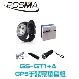 【Posma GS-GT1+A】GPS手錶套組 含6合1果嶺工具高爾夫毛巾 高爾夫球找球手電筒手電筒 附典雅禮品盒