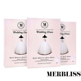 【MERBLISS】婚紗面膜 3入組(25g*5片/盒)