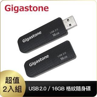 【Gigastone 立達國際】16GB USB2.0  格紋隨身碟 UD-2201 超值2入組(16G隨身碟 原廠保固五年)