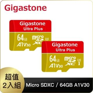 【Gigastone 立達國際】64GB micro SDXC UHS-Ⅰ U3 記憶卡 超值2入組(64G A1V30 高速記憶卡)