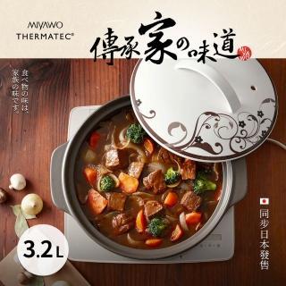 【MIYAWO日本宮尾】IH系列9號耐溫差陶土湯鍋 3.2L-幸福之味(可用電磁爐)