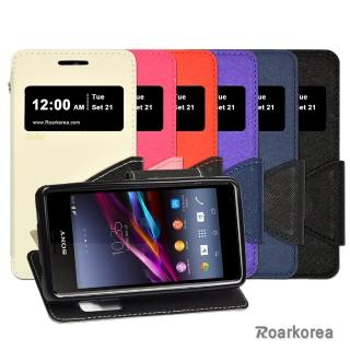 【Roarkorea】Sony Xperia E1 開框磁扣式時尚翻頁質感皮套