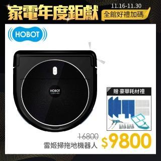 ★滿額登記送mo幣【HOBOT玻妞】雷姬掃拖地機器人(LEGEE-688)/