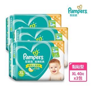 【幫寶適】超薄乾爽 嬰兒紙尿褲 XL 40片 x3包