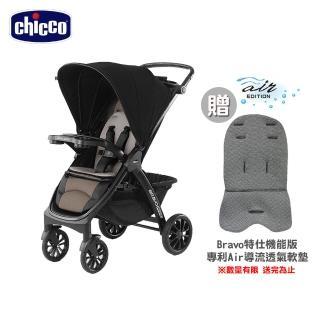 【Chicco】Bravo極致完美手推車特仕版