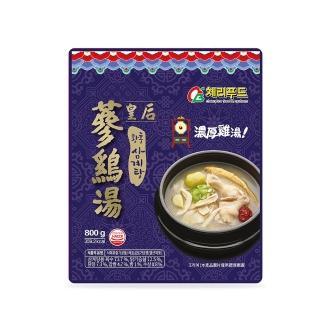 【皇后】蔘雞湯(加熱後即可上桌)