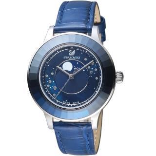 【SWAROVSKI 施華洛世奇】OCTEA LUX MOON手錶(5516305)