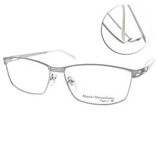 【Masaki 松島正樹】輕量工藝眼鏡(霧銀#MFT5005 C01)