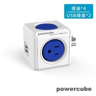 【PowerCube】USB兩用擴充插座(USB和插座/藍)