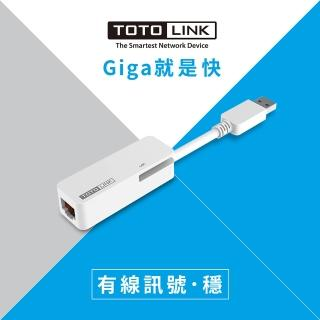 【TOTOLINK】U1000 USB 3.0 轉RJ45 Gigabit 網路卡(方便攜帶 隨插即用)