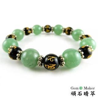 【GemMaker 頑石睛萃】六字箴言綠東菱手珠(10mm)