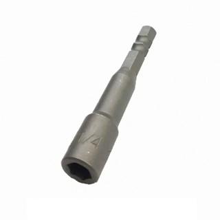 SA003 2入裝 六角套筒頭 7.5mm*65L 6.35mm 無磁 氣動套筒(起子頭套筒 六角軸套筒 無磁性套筒)