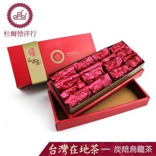 【杜爾德洋行】台灣三峽東方美人茶葉禮盒手採青心柑仔種(6gx32入)