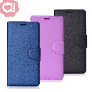 小米 紅米 Note 7 蠶絲紋月詩時尚皮套 表面特殊處理 防刮耐磨 側掀磁扣手機殼/保護套-藍紫黑