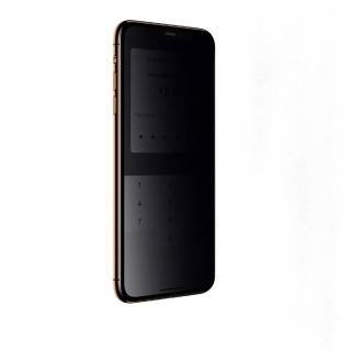 【Benks】iPhone11 Pro V-Pro 防偷窺全覆蓋玻璃保護貼(5.8吋)