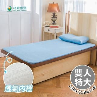 【格藍傢飾】雲彩涼感3D立體透氣雙人特大床墊(2cm)