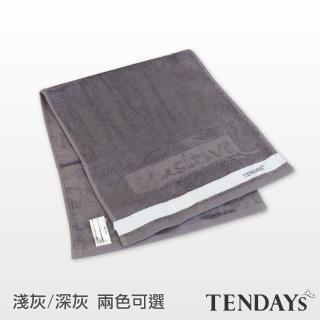 【TENDAYS】SensItive抗菌洗臉巾(淺灰/深灰兩色可選)