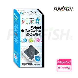 【FUN FISH 養魚趣】強效活性碳 340g*2盒(170gx4包 過濾雜質. 淨水)