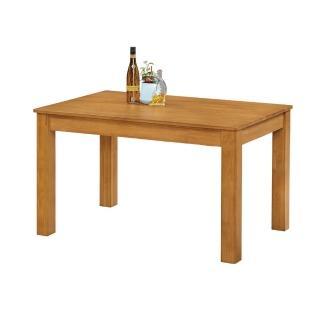 【BERNICE】亞當4.2尺實木餐桌