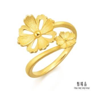 【點睛品】幸福格桑花黃金戒指_計價黃金(港圍13)