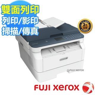 【Fuji Xerox】DocuPrint M285z A4黑白雙面雷射多功複合機