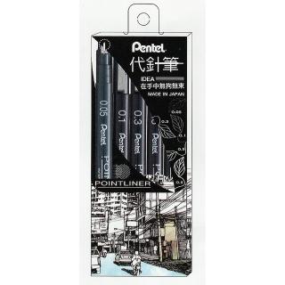 【Pentel 飛龍】S20P-5T  POINTLINER 代針筆(五入組)