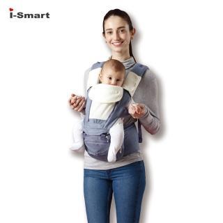【i-Smart】機能型摺疊腰凳型揹巾
