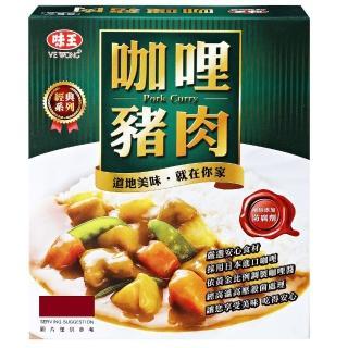 【味王】咖哩豬肉200g/包
