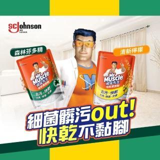 【威猛先生】地板清潔劑-清新檸檬(2000ml)