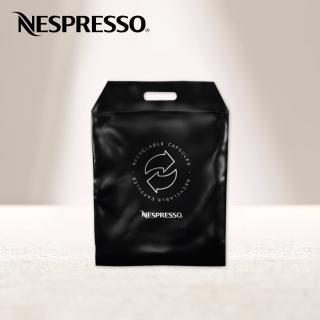 【Nespresso】膠囊回收袋(附i 郵箱回收專屬號碼)