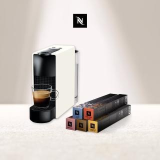 【Nespresso】膠囊咖啡機 Essenza Mini(牛奶絕配50顆組)