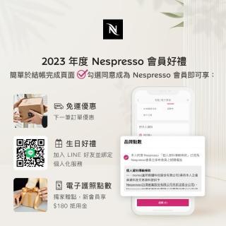 【Nespresso】膠囊咖啡機 Essenza Mini(訂製咖啡時光50顆組)
