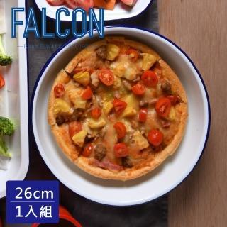 【英國 Falcon】獵鷹琺瑯 琺瑯圓形深盤 26cm(三色可選)