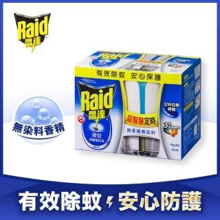 【雷達】超智慧薄型液體電蚊香器-無臭無味(41ml)