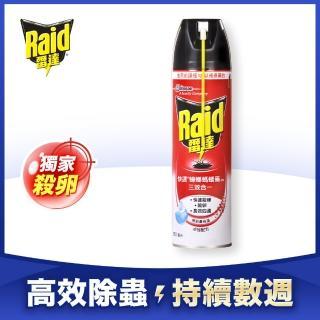 【雷達】快速蟑螂螞蟻藥-無味(550ml)