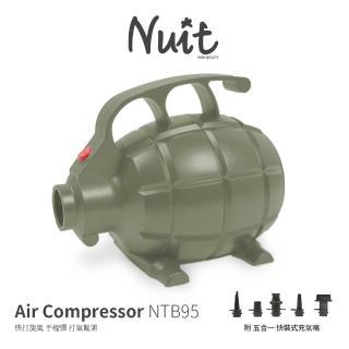 【NUIT 努特】快打旋風 手榴彈 高磅數打氣幫浦 電動幫浦 適用歡樂時光 露營達人 夢遊仙境 舒適天堂(NTB95)