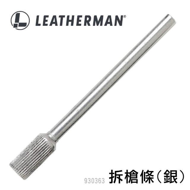 【Leatherman】MUT
